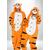 Тигры одинаковые костюмы кигуруми для пары купить в магазине Максон - Фото 2